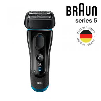 Braun Series 5 5140s เครื่องโกนหนวดไฟฟ้า